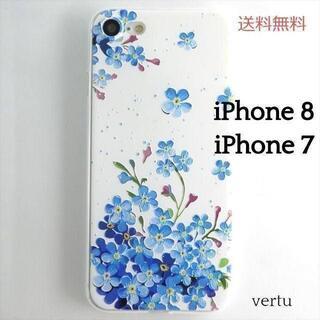 iPhoneSE2 iPhone8 , 7 ソフトケース 勿忘草(ワスレナグサ)