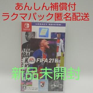Nintendo Switch - 【新品、未開封品】FIFA 21 Legacy Edition Switch