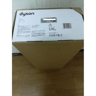 dyson V8 slim fluffy SV10KSLM