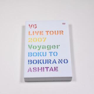 ブイシックス(V6)のV6◆LIVE TOUR 2007 Voyager◆DVD◆初回限定盤(ミュージック)