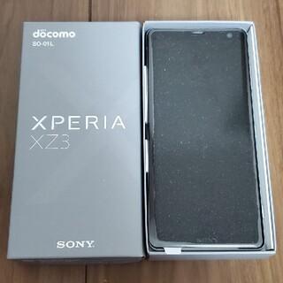Xperia - 【美品】SIMフリー docomo SO-01L XPERIA XZ3 シルバー