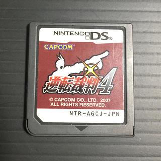 ニンテンドーDS - 3DSでも遊べます❗️DS 逆転裁判 4送料込み❗️