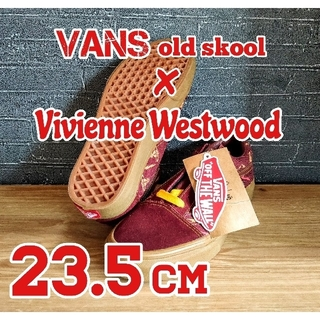 VANS - VANS×VivienneWestwood ヴァンズ ヴィヴィアンウエストウッド