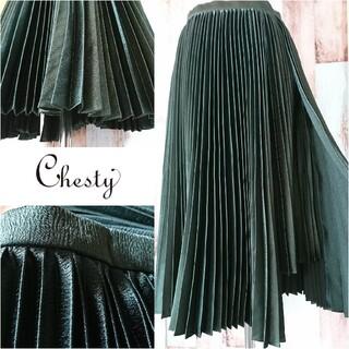 Chesty - 美品【Chesty♥チェスティ】裾カッティングプリーツスカート