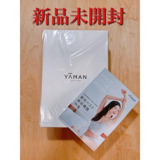 ヤーマン(YA-MAN)のヤーマン公式 キャビスパ360 最新モデル 未開封新品(ボディケア/エステ)
