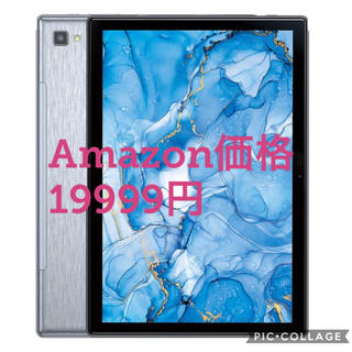 ANDROID - 最新Android 10.0 タブレット 10.1インチ 8コアCPU IPS