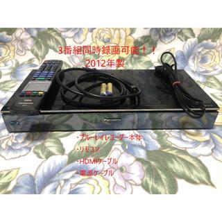 Panasonic - 3番組同時録画対応 Panasonic ブルーレイレコーダーDMR-BZT820