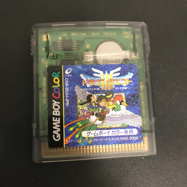 ドラゴンクエスト3 ゲームボーイカラー ソフト エンタメ/ホビーのゲームソフト/ゲーム機本体(携帯用ゲームソフト)の商品写真