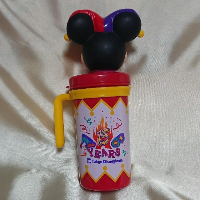 Disney(ディズニー)のディズニー 15周年 ミッキー ピエロ スーベニアカップ ドリンクボトル エンタメ/ホビーのおもちゃ/ぬいぐるみ(キャラクターグッズ)の商品写真
