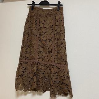Noela - レースマーメイドスカート