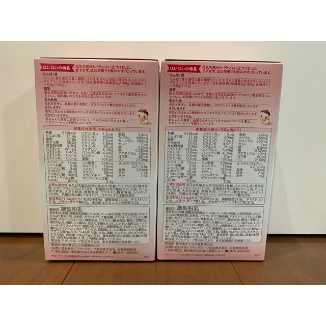 和光堂 はいはい スティック 20本 キッズ/ベビー/マタニティの授乳/お食事用品(その他)の商品写真