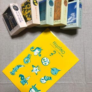 フェリシモ(FELISSIMO)の【未使用】FELISSINO100枚便箋&自然を贈るミニカード5種300枚ほど(カード/レター/ラッピング)