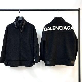 バレンシアガ(Balenciaga)のBalenciaga ジャケット 男女兼用(テーラードジャケット)
