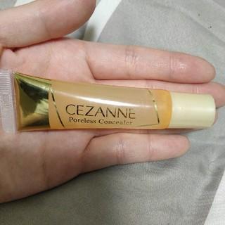 CEZANNE(セザンヌ化粧品) - 毛穴レスコンシーラー