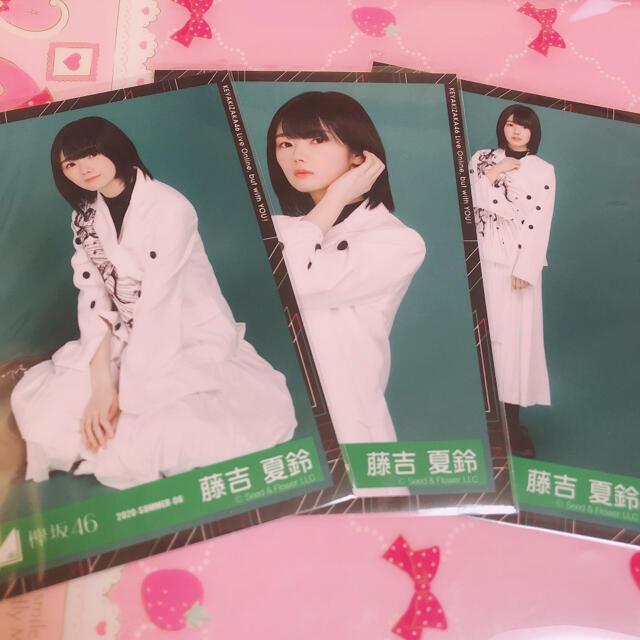 欅坂46 藤吉夏鈴 セミコンプ 生写真 エンタメ/ホビーのタレントグッズ(アイドルグッズ)の商品写真