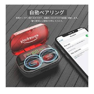 ⭐1点限り⭐ワイヤレスイヤホン Bluetooth