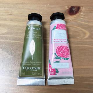 L'OCCITANE - 新品 ロクシタン ハンドクリーム 10ml 2本セット