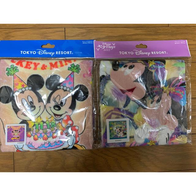 Disney(ディズニー)のDisney ウォッシュタオル 2枚セット エンタメ/ホビーのおもちゃ/ぬいぐるみ(キャラクターグッズ)の商品写真