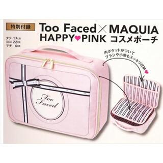 Too Faced - トゥー フェイスド HAPPY PINK コスメポーチ 【新品未開封】