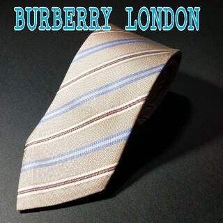バーバリー(BURBERRY)の【美品 】BURBERRY LONDON レジメンタル ネクタイ ベージュ(ネクタイ)
