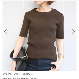 DEUXIEME CLASSE - 【新品 送料込】ドゥーズィエム Diner B RIB Tシャツ ブラウン