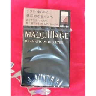 MAQuillAGE - マキアージュ ドラマティックムードアイズ BR616