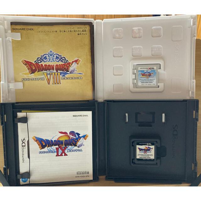 SQUARE ENIX(スクウェアエニックス)のドラゴンクエスト8.9 空と海と大地と呪われし姫君 3DS 星空の守り人 エンタメ/ホビーのゲームソフト/ゲーム機本体(家庭用ゲームソフト)の商品写真