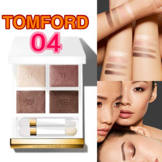 TOM FORD -  トムフォード ホリデー✨アイシャドウ 04 ファーストフロスト