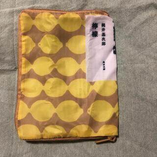 カドカワショテン(角川書店)の角川文庫×かまわぬ 文庫本ポーチ 檸檬(ポーチ)