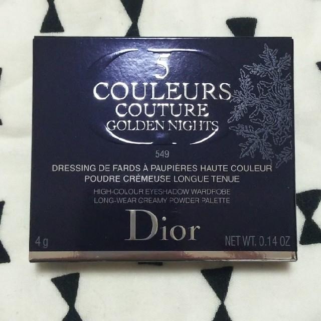 Dior(ディオール)のDior✨クリスマス限定 サンククルール 549 ゴールデンスノー コスメ/美容のベースメイク/化粧品(アイシャドウ)の商品写真