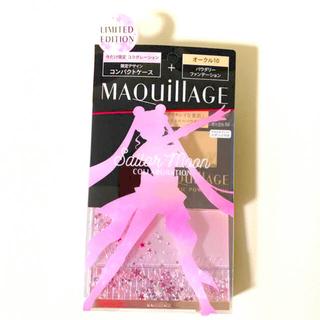 MAQuillAGE - マキアージュ セーラームーン ケース