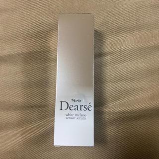 ナリスケショウヒン(ナリス化粧品)のディアーゼ☆ホワイトメラノセンサーセラム(美容液)