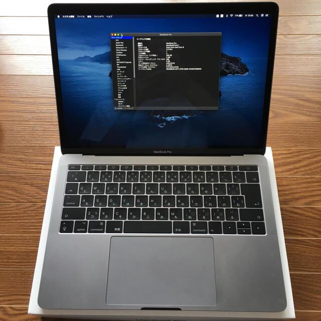 Mac (Apple)(マック)の【美品❗️】MacBook Pro 2017 13-inch マックブックプロ スマホ/家電/カメラのPC/タブレット(ノートPC)の商品写真