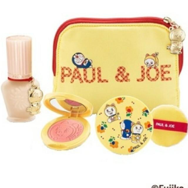 PAUL & JOE(ポールアンドジョー)のPAUL & JOE ポール&ジョークリスマスコフレセット ドラえもん ドラミ コスメ/美容のキット/セット(コフレ/メイクアップセット)の商品写真