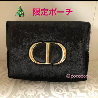 Dior - ディオール クリスマス 限定 ふわモコポーチ 新品