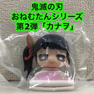 鬼滅の刃 おねむたんシリーズ 第ニ弾 カナヲ フィギュア