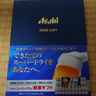 アサヒ - 【工場直送】スーパードライ 鮮度ギフト