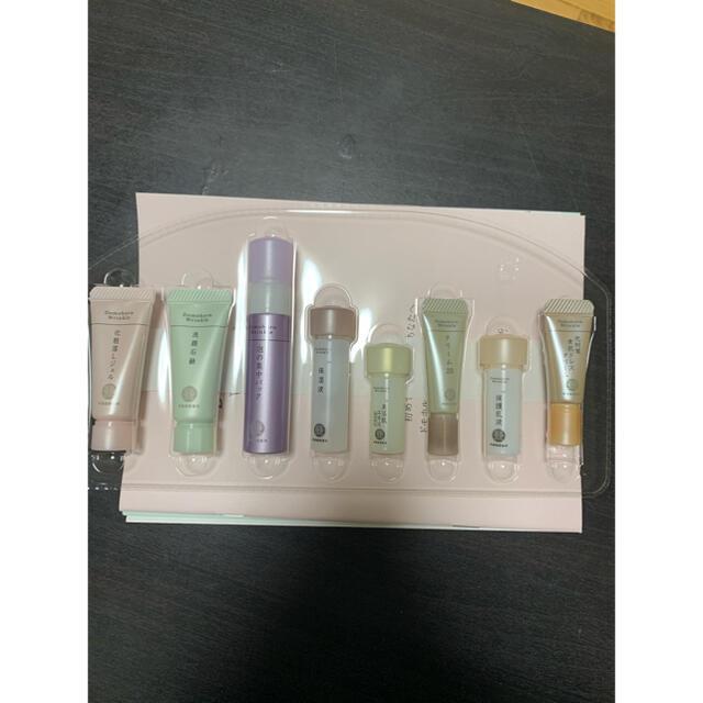 ドモホルンリンクル サンプル コスメ/美容のキット/セット(サンプル/トライアルキット)の商品写真