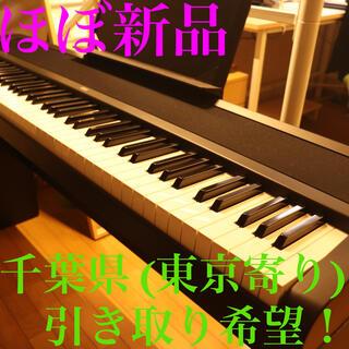 KORG - 電子ピアノ B2N