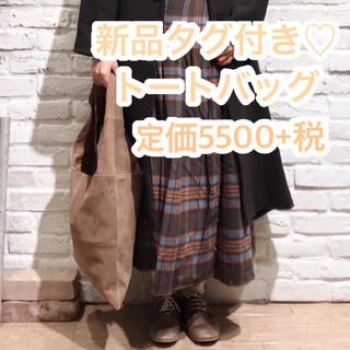 サマンサモスモス(SM2)のバッグ(ハンドバッグ)