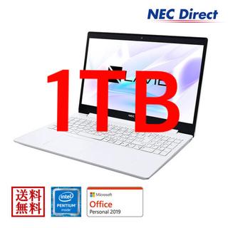 エヌイーシー(NEC)のNECノートパソコンLAVIE Direct NS Office2019搭載(ノートPC)