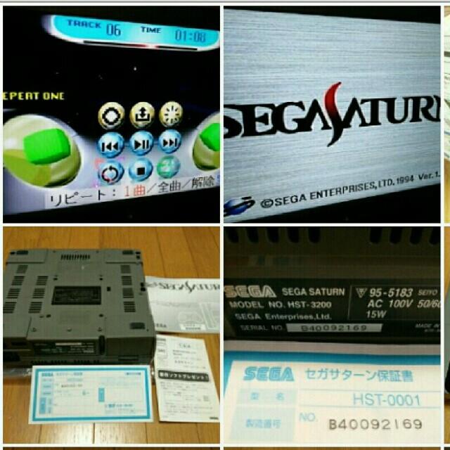 セガサターン SS 本体 エンタメ/ホビーのゲームソフト/ゲーム機本体(家庭用ゲーム機本体)の商品写真