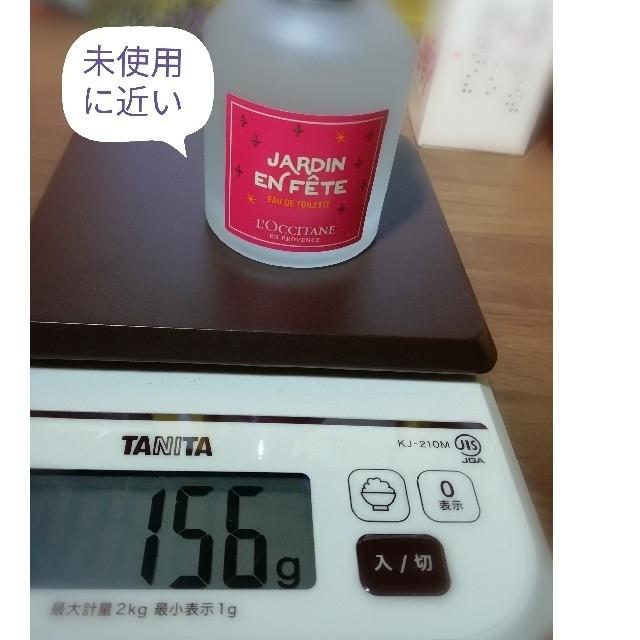 L'OCCITANE(ロクシタン)の未使用に近い☆ロクシタン FG3点セット コスメ/美容の香水(香水(女性用))の商品写真