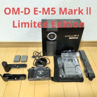 OLYMPUS - OLYMPUS OM-D E-M5 MarkⅡ Limited Edition