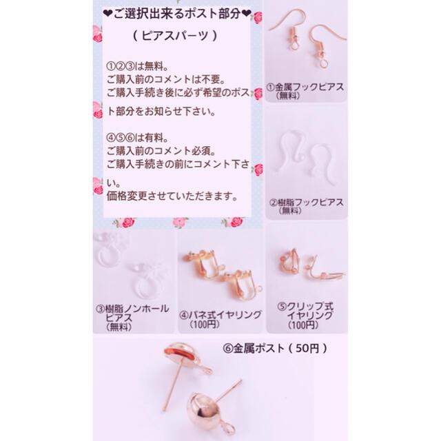 【804】シフォン蝶 月 ピアス/イヤリング ハンドメイドのアクセサリー(ピアス)の商品写真
