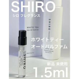 shiro - [シ-t] SHIRO シロ ホワイトティー オードパルファム 1.5ml
