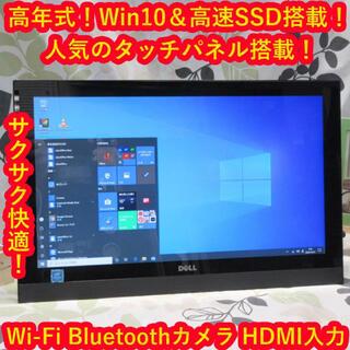 デル(DELL)の2015高年式タッチパネルWin10!SSD/4コア/Wi-Fi/カメラ内蔵(デスクトップ型PC)
