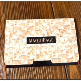 MAQuillAGE - マキアージュ あぶらとり紙 美容 コスメ スキンケア