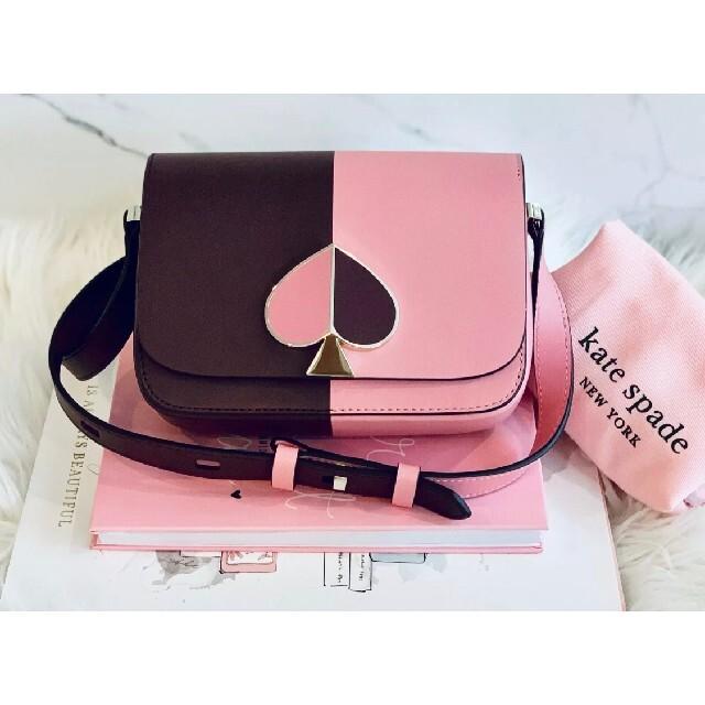 kate spade new york(ケイトスペードニューヨーク)の【新品♠︎本物】ケイトスペード ニコラフラップ バイカラー レディースのバッグ(ショルダーバッグ)の商品写真