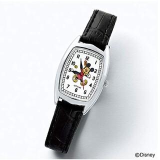 タカラジマシャ(宝島社)のOtonaMUSE付録(腕時計)